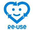 リユース(reuse)マーク