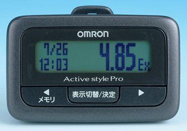 オムロン活動量計「Active style Pro HJA-350IT」