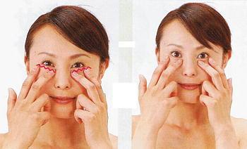 目たるみ解消エクササイズ